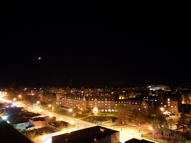 picture of dorm buildings at night